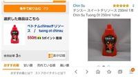 Axit Benzoic vẫn được dùng trong một số thực phẩm ở Nhật
