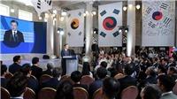 Hàn Quốc xem xét xóa bỏ cụm từ 'kẻ địch' khi đề cập tới quân đội Triều Tiên