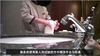Chuỗi khách sạn 5 sao ở Trung Quốc phải xin lỗi sau bê bối vệ sinh