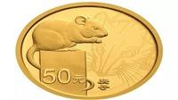 Trung Quốc phát hành bộ tiền xu bằng vàng và bạc mừng Xuân Canh Tý 2020