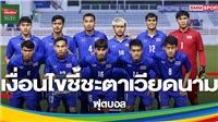 Cộng đồng mạng Thái Lan bi quan với mục tiêu ghi 2 bàn vào lưới U22 Việt Nam