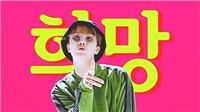 J-Hope BTS hé lộ chi tết về mixtape thứ 2 sau 'Hope World'