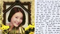 Thư tuyệt mệnh của Jang Ja Yeon là giả, có khả năng đây không phải vụ tự sát
