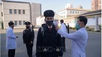 Hàn Quốc xác minh thông tin liên quan tới người đào tẩu Triều Tiên nghi mắc COVID-19