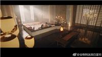 VIDEO 'Hạo Lan truyện' nhá hàng cảnh Hạo Lan - Ngô Cẩn Ngôn tắm tiên