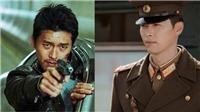 'Soái ca Triều Tiên' Hyun Bin sang Trung Đông quay phim hành động