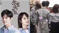 Phim mới của Dương Tử và Tiêu Chiến: Hình ảnh hậu trường khiến fan nghi ngờ 'phim giả tình thật'