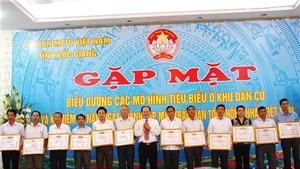 Tỉnh Bắc Giang thực hiện nhiều giải pháp nhân rộng mô hình tiêu biểu ở khu dân cư