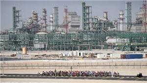 Giàu nhất thế giới, Qatar sẽ thiệt hại thế nào sau khủng hoảng ngoại giao