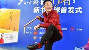 Lục Tiểu Linh Đồng ra tự truyện và 'tái xuất' với 'Tây Du Ký'