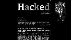 Website chính thức của VFF bị hacker tấn công