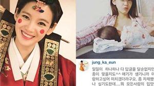 Sao K-pop Jung Ka Eun gây bão khi 'khoe' những bức ảnh phản cảm