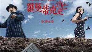 Chương Tử Di, Cát Ưu tái xuất màn bạc với phim 'Wasted Times'