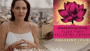 Nhà vua Campuchia chủ trì buổi chiếu phim của Angelina Jolie