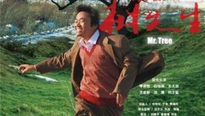 Phim của Giả Chương Kha tranh giải tại LHP Thượng Hải