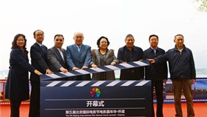 Tham vọng trở thành sự kiện điện ảnh số 1 châu Á