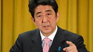 Bê bối nghe lén: Phó Tổng thống Mỹ xin lỗi, Thủ tướng Nhật vẫn yêu cầu giải thích