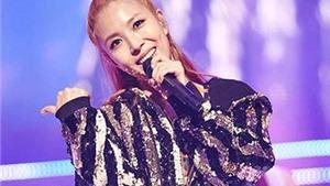 BoA thực hiện chương trình hòa nhạc 'trong mơ' nhân 15 năm sự nghiệp