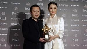 Giải Kim Mã 2015: 'Sơn hà cố nhân' đoạt giải 'Phim được yêu thích nhất'