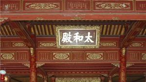 2 Di sản tư liệu của Việt Nam vừa được UNESCO vinh danh thế giới