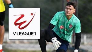 Muangthong tạo cơ hội cho Văn Lâm sang châu Âu, không về V-League