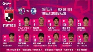 Đội bóng của Văn Lâm tiếp đà chiến thắng tại J-League 1