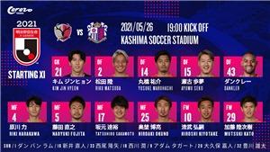 Văn Lâm được Cerezo Osaka đăng ký thi đấu