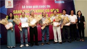 Trao giải Cuộc thi sáng tác ca khúc tuyên truyền ĐH Đoàn toàn quốc