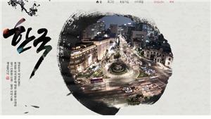 Miễn visa cho du khách Việt đến Hàn Quốc trong thời gian Thế vận hội mùa Đông 2018