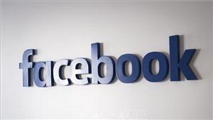 Nghị sĩ Anh cáo buộc Facebook 'kinh doanh' dữ liệu khách hàng