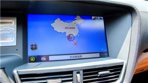 Tịch thu xe ô tô có bản đồ hình 'lưỡi bò'