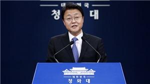 Hội nghị thượng đỉnh đặc biệt Hàn Quốc - ASEAN sẽ diễn ra tại Busan