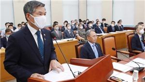 Hàn Quốc: Việc phá hủy văn phòng liên lạc liên Triều không vi phạm thỏa thuận giảm căng thẳng quân sự