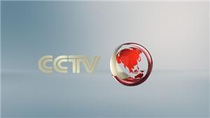 Mỹ siết chặt quy chế với 4 hãng truyền thông nhà nước của Trung Quốc