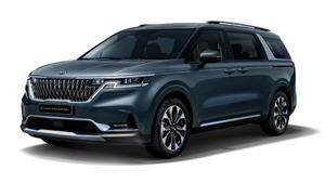 KIA ra mắt mẫu xe Carnival mới tại Hàn Quốc