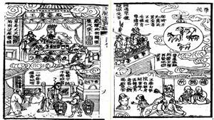 Địa ngục trong tâm thức người Việt (kỳ 3 và hết): Sự 'biến ảo theo dòng thời gian' của hình ảnh địa ngục
