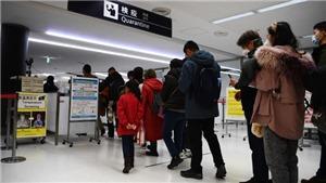 Nhật Bản sẽ siết chặt kiểm soát với du khách Việt Nam do biến thể mới của SARS-CoV-2