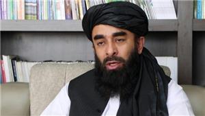 Taliban tiết lộ về thủ lĩnh tối cao chưa từng xuất hiện