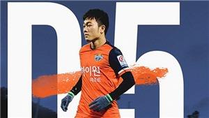 CĐV Gangwon ủng hộ Xuân Trường ra sân