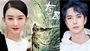 Triệu Lệ Dĩnh trở lại nghiệp diễn, đóng chính trong loạt TV cổ trang kiếm hiệp'Hữu Phỉ'