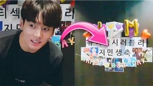 Jungkook BTS đa tài lại còn có khả năng 'biến hình'?