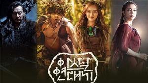 Phim mới của Song Joong Ki – 'Arthdal Chronicles': Yêu nhiều ghét cũng chẳng ít!