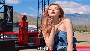 HyunA khẳng định đẳng cấp 'nữ hoàng gợi cảm' trên bìa tạp chí