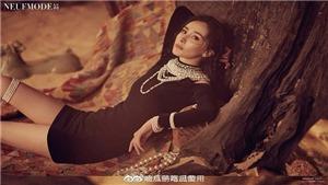 Dương Mịch khoe nhan sắc 'gái một con' đẹp hút hồn trên tạp chí mới