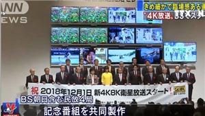 Ra mắt kênh truyền hình 8K đầu tiên trên thế giới