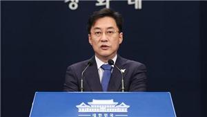 Nhà Xanh kêu gọi Triều Tiên điều tra chung về vụ quan chức Hàn Quốc bị bắn chết