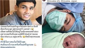 Đội trưởng Thái Lan ghi bàn như Công Vinh ở AFF Cup kẹt ở Nhật Bản