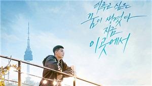 Tầng lớp Itaewon tập 16 - tập cuối: Jangga sụp đổ, thời của ParkSaeroyi đã đến rồi!