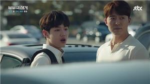 Thế giới hôn nhân tập 10: Tae Oh muốn vợ cũ biến mất, Sun Woo nghi ngờ người mới Yoon Ki