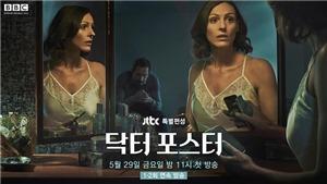 jTBC công bố phát sóng bản gốc 'Doctor Foster' nối tiếp 'Thế giới hôn nhân'